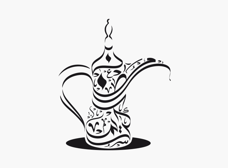 Arabic Language What Is The Mystery