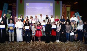 Oxford University Press Story Writing Competition Winners